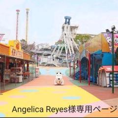 "Thumbnail of ""Angelica Reyes様専用ページ"""
