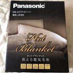 "Thumbnail of ""Panasonic DB-U11T-C"""