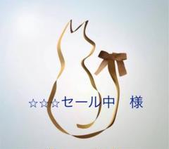 "Thumbnail of ""アサヒスーパードライ"""