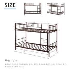 """Thumbnail of """"二段ベッド 子供ベッド 子供部屋二段ベッド パイプベッド"""""""
