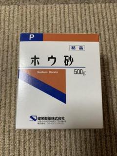 """Thumbnail of """"ホウ砂28.5g シュガーパウダー50g スライム作り ジャリスライム"""""""