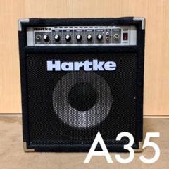 "Thumbnail of ""【美品】 hartke ハートキー ベースアンプ 35w"""