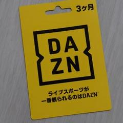 "Thumbnail of ""DAZN"""