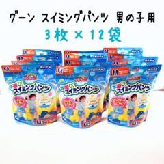 """Thumbnail of """"グーン スイミングパンツ Mサイズ3枚 男の子 おむつ パンツタイプ × 12袋"""""""