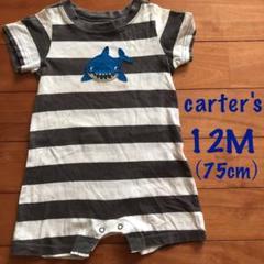 "Thumbnail of ""☆carter's☆ボーダーロンパース 肌着 12M(75cm)"""