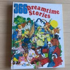 "Thumbnail of ""366 Dreamtime Stories"""
