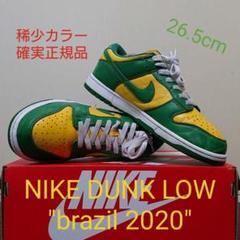 "Thumbnail of ""NIKE DUNK LOW ""brazil 2020"""""