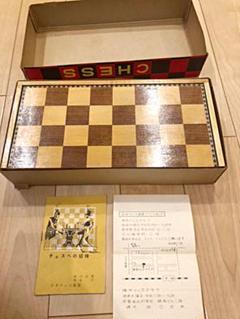 """Thumbnail of """"【ヴィンテージ】折りたたみ式 木製チェスセット  ボードゲーム カワダ"""""""