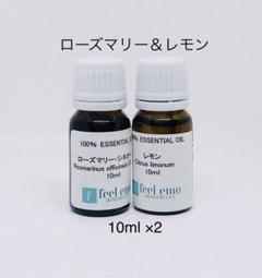 """Thumbnail of """"アロマオイル ローズマリー&レモン 各10ml (エッセンシャルオイル・精油)"""""""