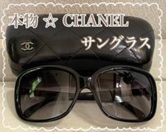 """Thumbnail of """"【 本物 】CHANEL シャネル サングラス リボン 5171-A ブラック"""""""