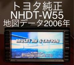"""Thumbnail of """"トヨタ純正 NHDT-W55"""""""