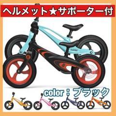 """Thumbnail of """"ストライダー バランスバイク トレーニングバイク キックバイク キッズバイク"""""""
