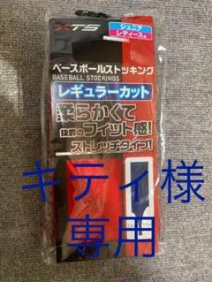 """Thumbnail of """"野球ストッキング 赤 ジュニア・レディース用"""""""