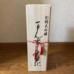 "Thumbnail of ""まんさくの花"""