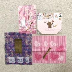 """Thumbnail of """"バレンタイン ホワイトデー お菓子入れ ラッピング 袋15枚セット"""""""