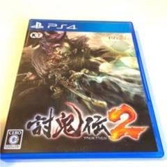 "Thumbnail of ""【美品】討鬼伝2 PS4"""