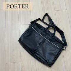 """Thumbnail of """"【高級】ポーター Porter ビジネスバッグ 2way ブラック レザー"""""""