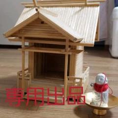 "Thumbnail of ""割り箸アート 神社"""