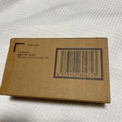 "Thumbnail of ""S H.Figuarts仮面ライダーエボルブラックホールフォーム フェーズ4"""
