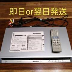 """Thumbnail of """"パナソニックDVD/CDプレーヤー DVD-S50リモコン&取扱説明書付き"""""""