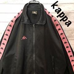 """Thumbnail of """"【新品】カッパ  kappa トラックジャケット ジャージ  スリーブロゴ XL"""""""