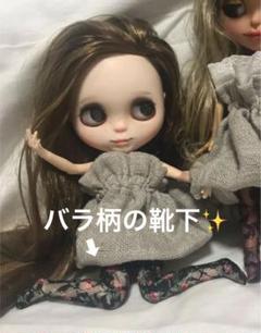 """Thumbnail of """"アイシードール♡レースのロング靴下❤︎ガーターストッキングっぽいです⭐︎"""""""