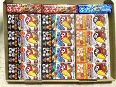 """Thumbnail of """"チョコボール12個 ぷっちょ3個 お菓子詰め合わせ"""""""