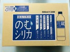 """Thumbnail of """"のむシリカ 500ml 24本"""""""