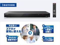 "Thumbnail of ""美品!2019年式/フナイ/Blu-rayレコーダー/トリプル録画/2TB"""