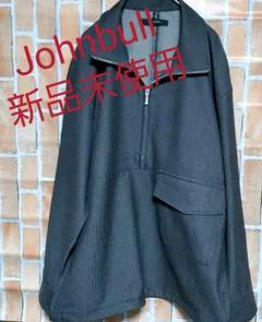 "Thumbnail of ""ジョンブルトップス"""