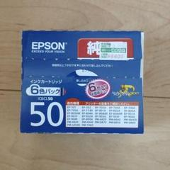 "Thumbnail of ""EPSON IC6CL50"""