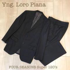 """Thumbnail of """"Loro Pianaセットアップ上下スーツ2Bブラウン94Y6総裏フォーマル"""""""