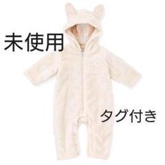 "Thumbnail of ""未使用☆Boribon oeuf ジャンプスーツ"""