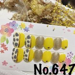 "Thumbnail of ""ネイルチップ♡647"""