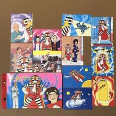 "Thumbnail of ""昭和ミニカード デンセンマン 11枚 & カードアルバム"""
