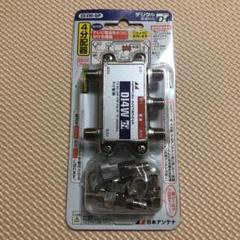 "Thumbnail of ""日本アンテナ DI4W-SP メーカー品"""
