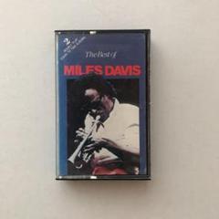 "Thumbnail of ""The Best of MILES DAVIS"""