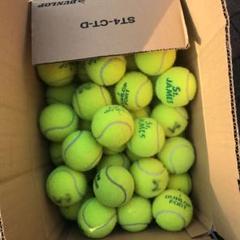 """Thumbnail of """"使用済み テニス ボール 85球"""""""