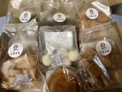"Thumbnail of ""限定①❣️大人気☆おからクッキー5種&アーモンドボール&チーズタルトセット"""