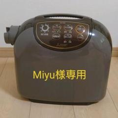 "Thumbnail of ""MITSUBISHI AD-X80-T"""
