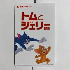 "Thumbnail of ""トムとジェリー 映画 ムビチケ"""