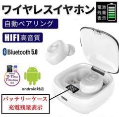 "Thumbnail of ""XG8 Bluetoothイヤホン ホワイト 生活防水 ディスプレイ残量表示"""