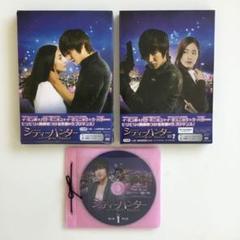 "Thumbnail of ""シティーハンター in Seoul DVD-BOX1 DVD-BOX2"""
