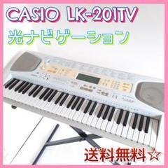 "Thumbnail of ""CASIO LK-201TV カシオ キーボード 光ナビゲーション 電子ピアノ"""