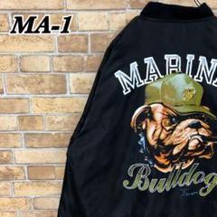 "Thumbnail of ""☆MA-1☆Marine bulldogs フライトジャケット 中綿 ミリタリー"""