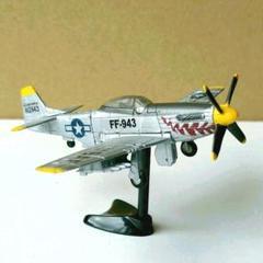 """Thumbnail of """"562★チョコエッグ 世界の戦闘機4-63 F-51D マスタング"""""""