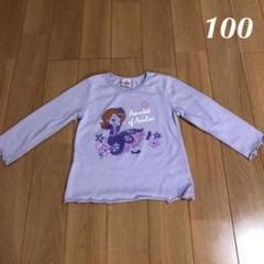 """Thumbnail of """"プリンセスソフィア 長袖Tシャツ 100cm"""""""