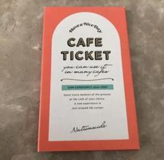 "Thumbnail of ""カフェチケット cafe ticket 3000円+消費税分 全国版"""