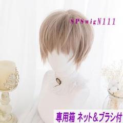 "Thumbnail of ""N111⭐️ピンクブロンズ ショートウィッグ☆匿名配送 男装 メンズ カツラ"""