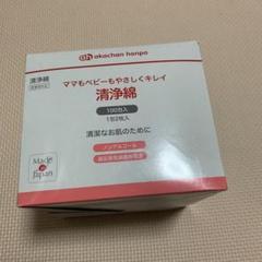 "Thumbnail of ""清浄綿"""